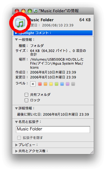 20080120-04.png